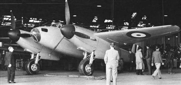 Mosquito at Hatfield